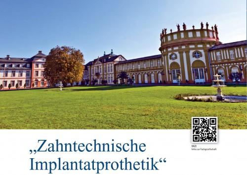 Curriculum DGZI Tätigkeitsschwerpunkt Zahntechnische Implantatprothetik